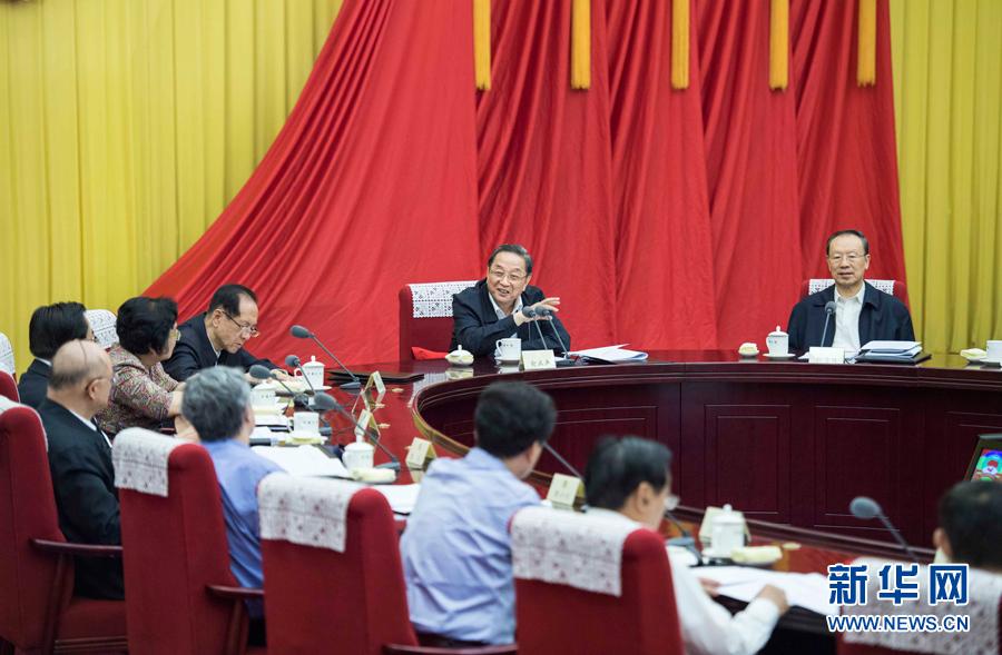 5月18日,全国政协主席俞正声在北京主持召开政协第十二届全国委员会第五十九次主席会议并讲话。 新华社记者 李涛 摄