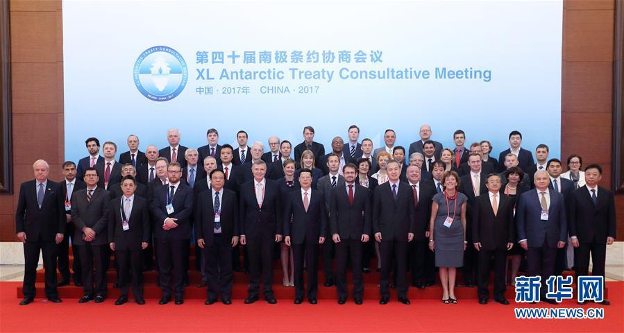 5月23日,第40届南极条约协商会议在北京开幕。中共中央政治局常委、国务院副总理张高丽出席开幕式并致辞。新华社记者 王晔 摄