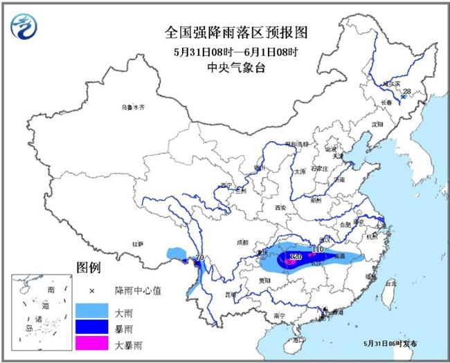 中央气象台发布暴雨蓝色预警 八省市局部有大到暴雨