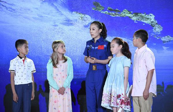 中国首次透露嫦娥五号着陆点