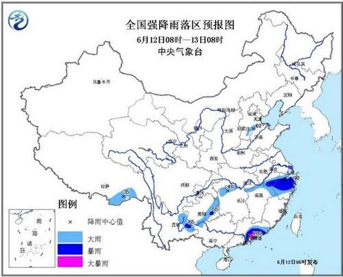 暴雨蓝色预警发布安徽浙江湖南等地有大雨或暴雨