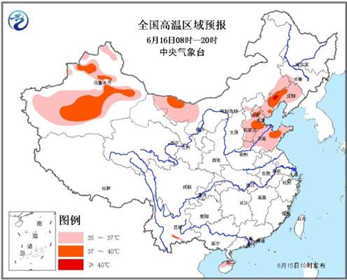 高温黄色预警:辽宁中西部局地超40℃