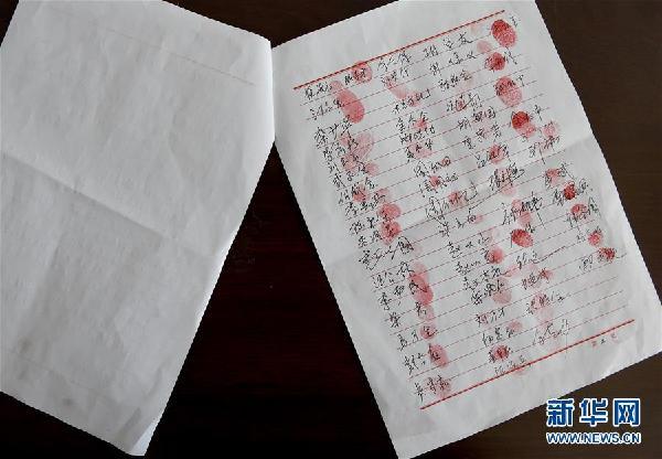 """(新华全媒头条·图文互动)(1)烙在心底的红手印——献给战斗在扶贫一线的""""第一书记""""们"""