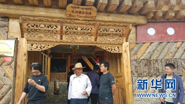 """甘肃省碌曲县:""""藏家乐""""助力农牧民精准脱贫"""