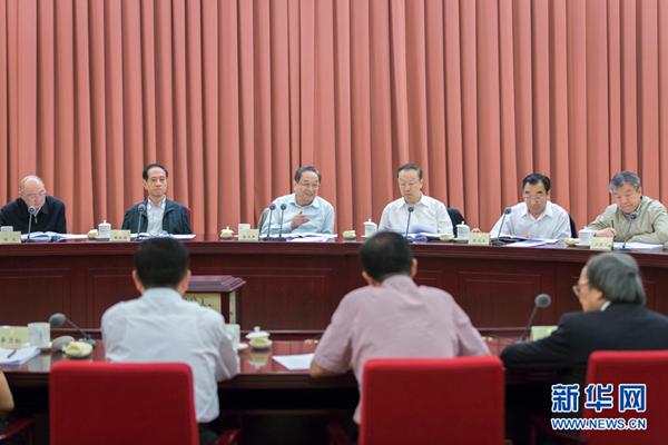 俞正声主持全国政协双周协商座谈会