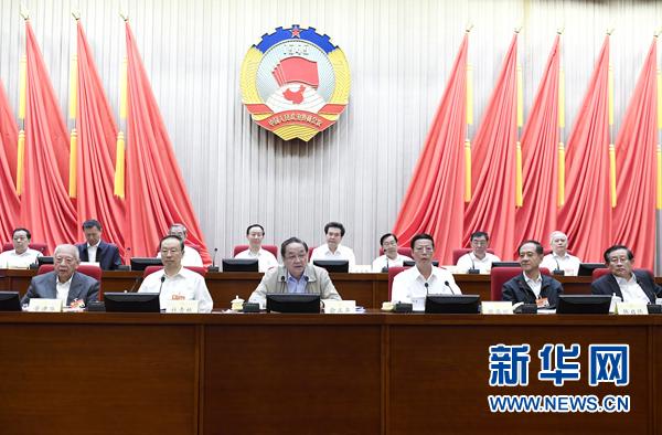 全国政协十二届常委会第二十一次会议开幕 俞正声主持 张高丽作报告