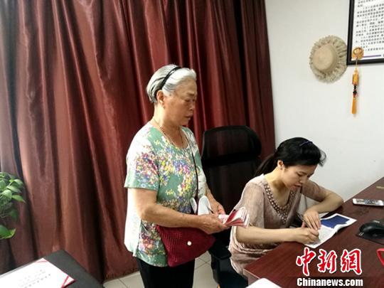 四川省慈善总会接收茂县山体垮塌灾害社会捐款超3000万