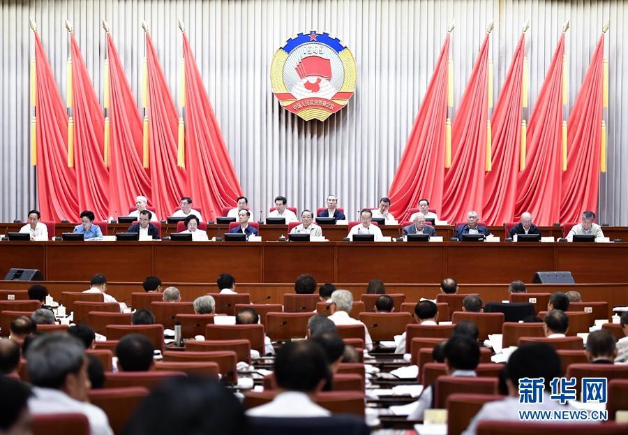 6月27日,全国政协十二届常委会第二十一次会议在北京举行全体会议。全国政协主席俞正声出席会议。新华社记者 燕雁 摄