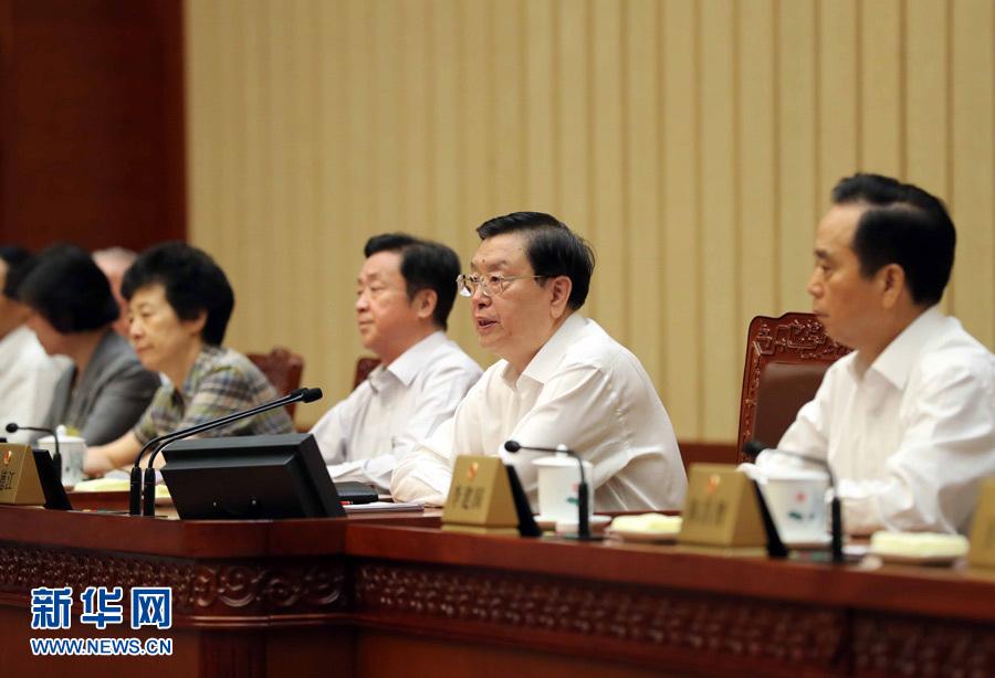 张德江主持十二届全国人大常委会第二十八次会议闭幕会并发表讲话