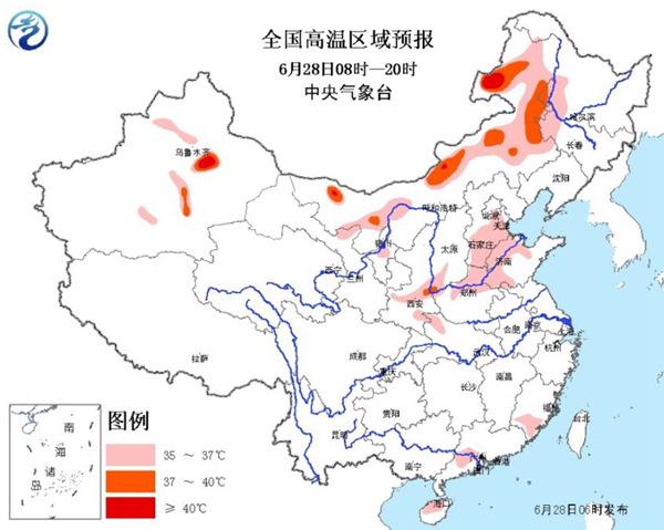 京津冀等10省区市有高温天气 局地最高气温超40℃