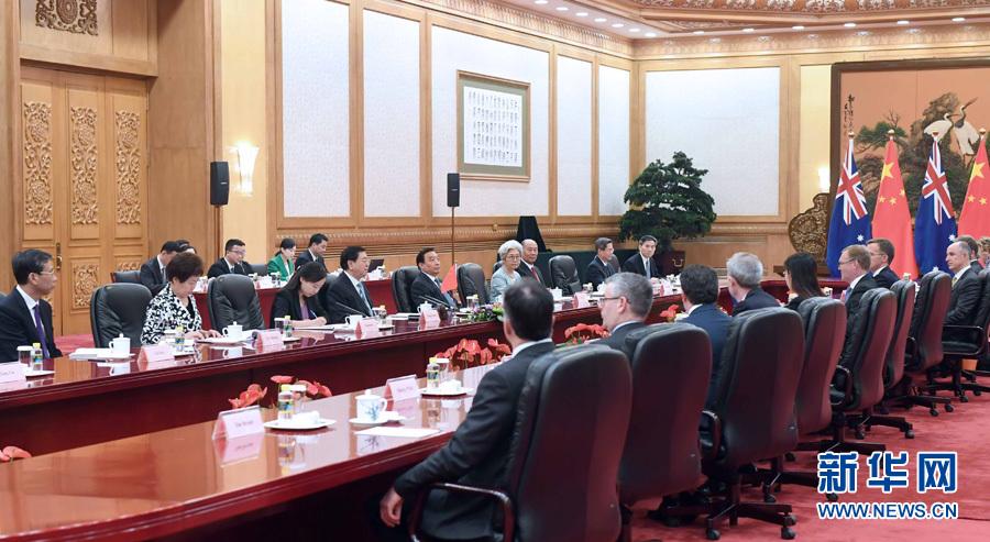 6月28日,全国人大常委会委员长张德江在北京人民大会堂与澳大利亚众议长史密斯举行会谈。新华社记者 张铎 摄