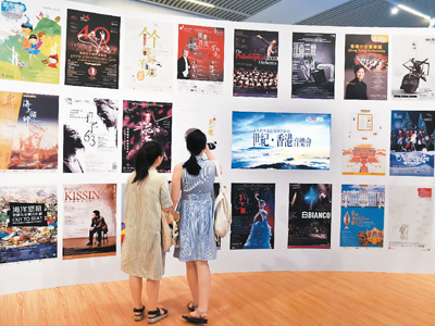 香港回归20周年成就展夺人眼球