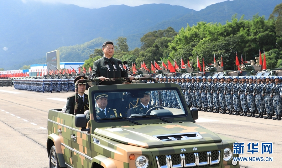 庆祝香港回归祖国20周年大会暨香港特别行政区第五届政府就职典礼隆重举行 - 小花新新 -