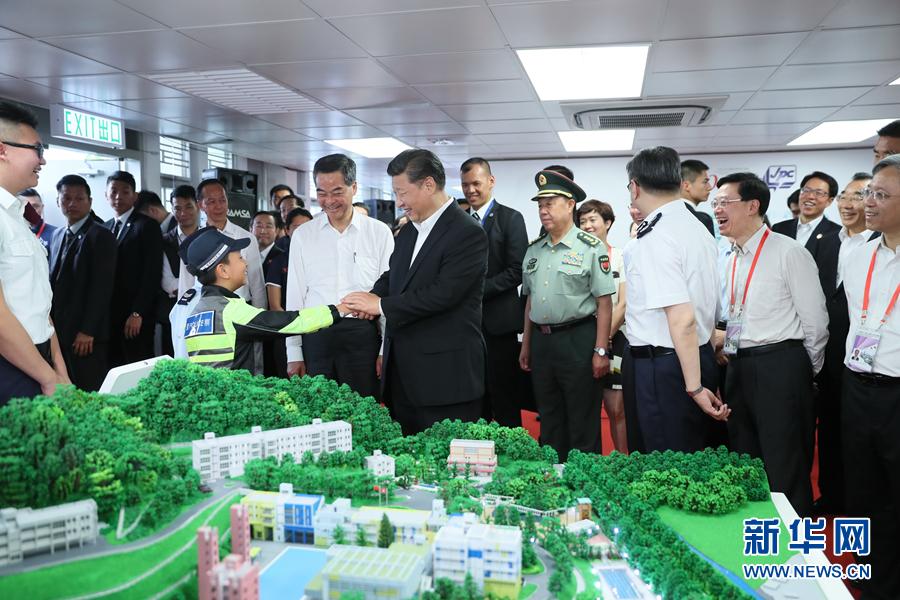 庆祝香港回归祖国20周年大会暨香港特别行政区第五届政府就职典礼隆重举行 小花新新 -