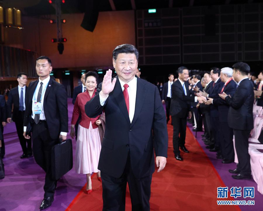 庆祝香港回归祖国20周年大会暨香港特别行政区第五届政府就职典礼隆重举行 话 - 小花新新 -