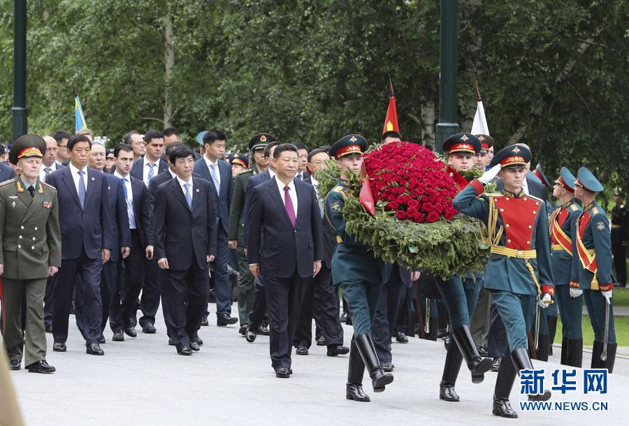 抵达莫斯科 开始对俄罗斯联邦进行国事访问 - 小花新新 -