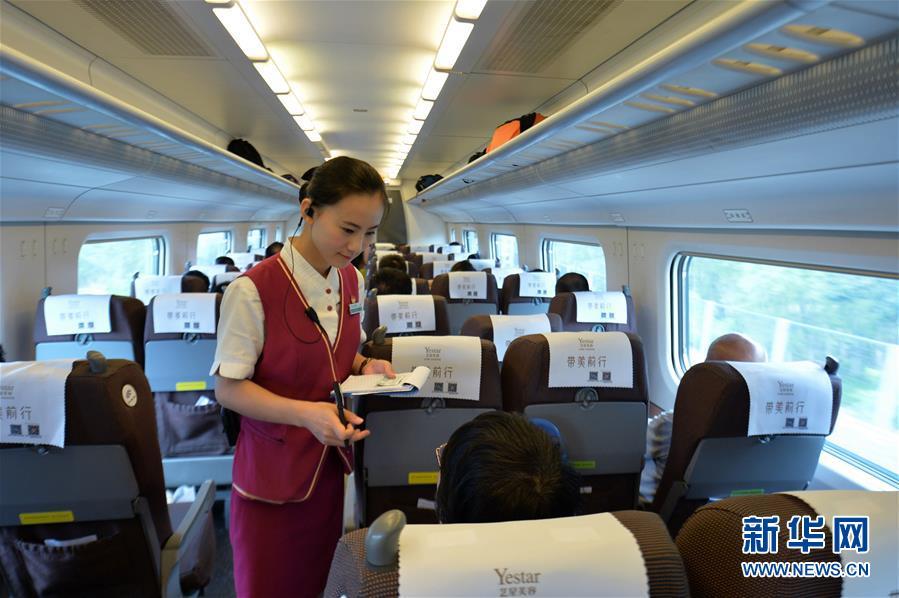 (社会)(7)北京至雄安新区首次开行动车组列车