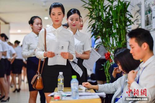 资料图:正在参加校园招聘的大学生。<a target='_blank' href='http://www.chinanews.com/' _fcksavedurl='http://www.chinanews.com/'><p  align=