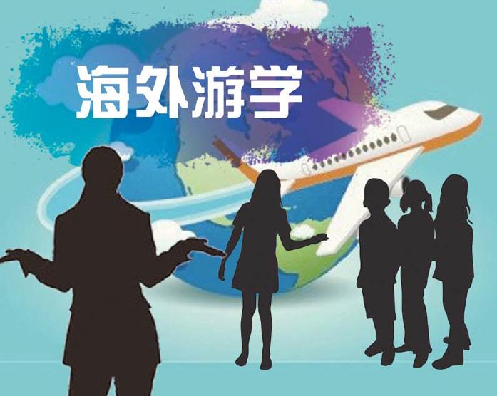 领队费用由孩子分摊 业内人士揭海外游学市场潜规则