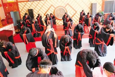 台教师在陕西感受汉礼仪文化