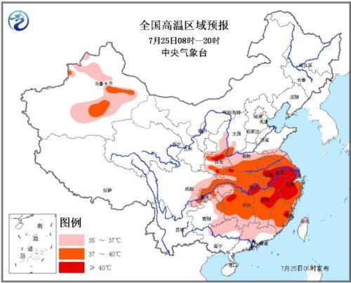 中央气象台发布高温橙色预警 多地高温局地超40℃