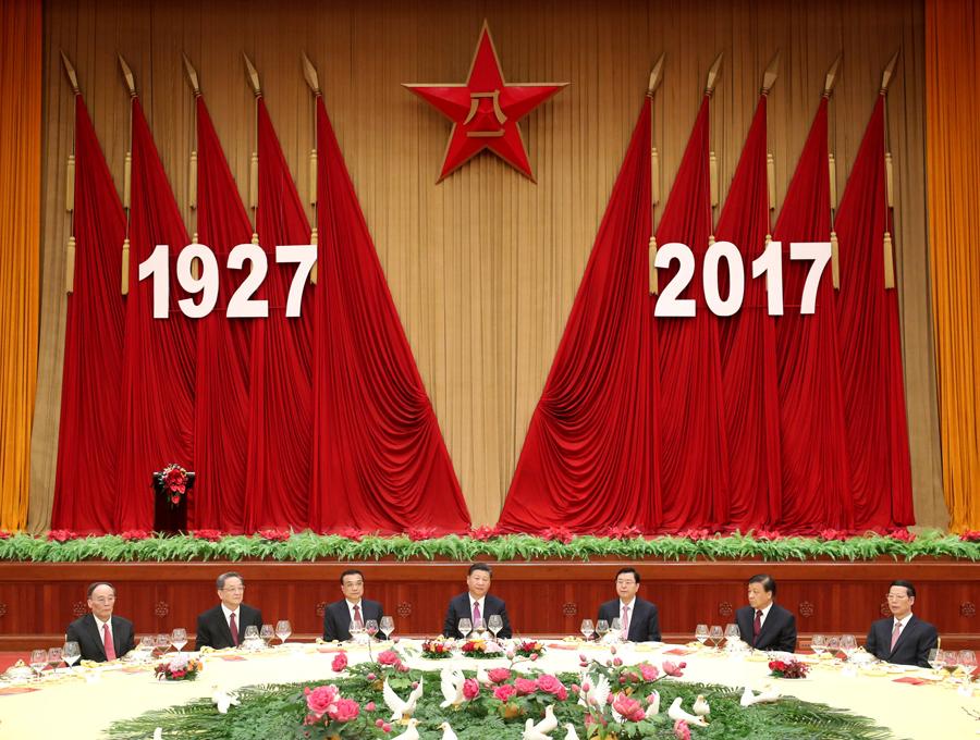 国防部举行盛大招待会 热烈庆祝中国人民解放军建军90周年