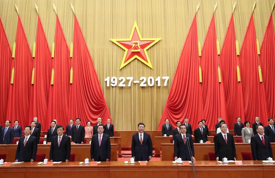 庆祝中国人民解放军建军90周年大会在北京隆重举行 - 小花新新 -