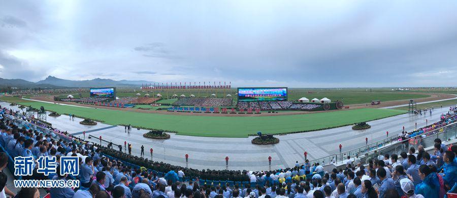 直播|内蒙古自治区成立70周年庆祝大会