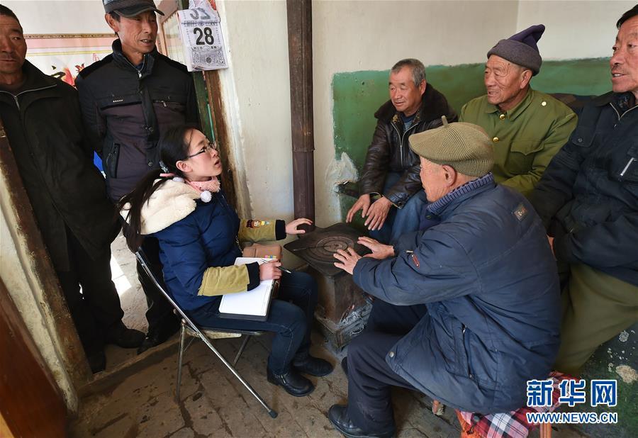 (新华全媒头条·图文互动)(1)中国反贫困斗争的伟大决战