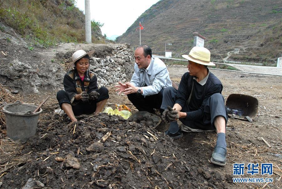 (新华全媒头条·图文互动)(2)中国反贫困斗争的伟大决战