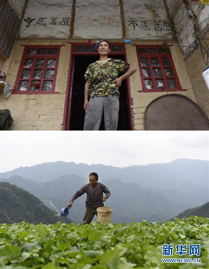 (新华全媒头条·图文互动)(5)中国反贫困斗争的伟大决战