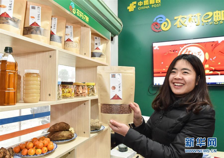 (新华全媒头条·图文互动)(10)中国反贫困斗争的伟大决战