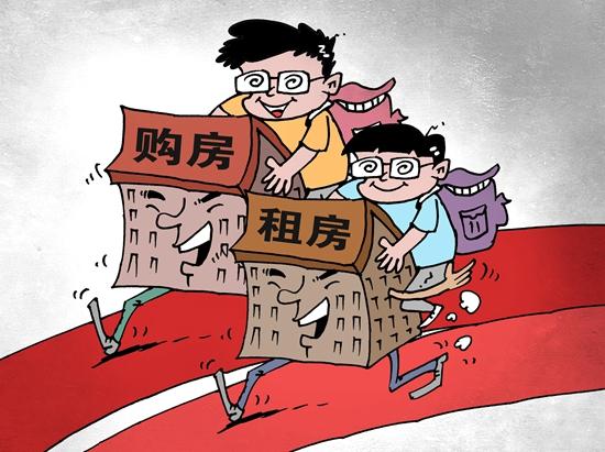 """超9成受访一线城市青年觉得""""租购同权""""能减轻压力"""