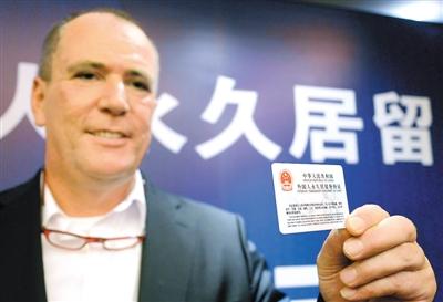 """中国""""绿卡""""为啥成了""""香饽饽""""?"""