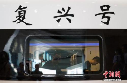 复兴号开始售票:京沪每天7对车 提速不提价