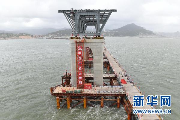 """中国在""""建桥禁区""""修桥 复杂海域条件惊诧七位院士"""