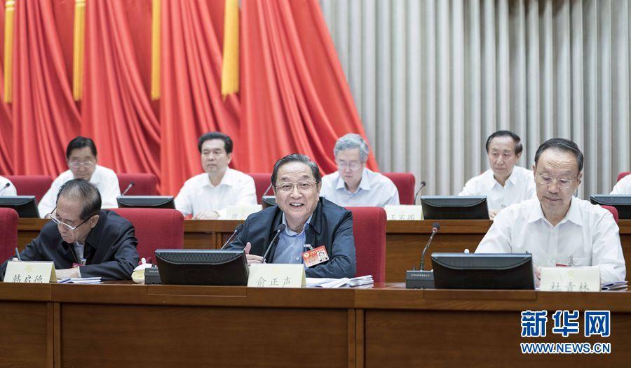 8月30日,政协第十二届全国委员会常务委员会第二十二次会议在北京闭幕。中共中央政治局常委、全国政协主席俞正声主持会议并讲话。新华社记者李涛摄