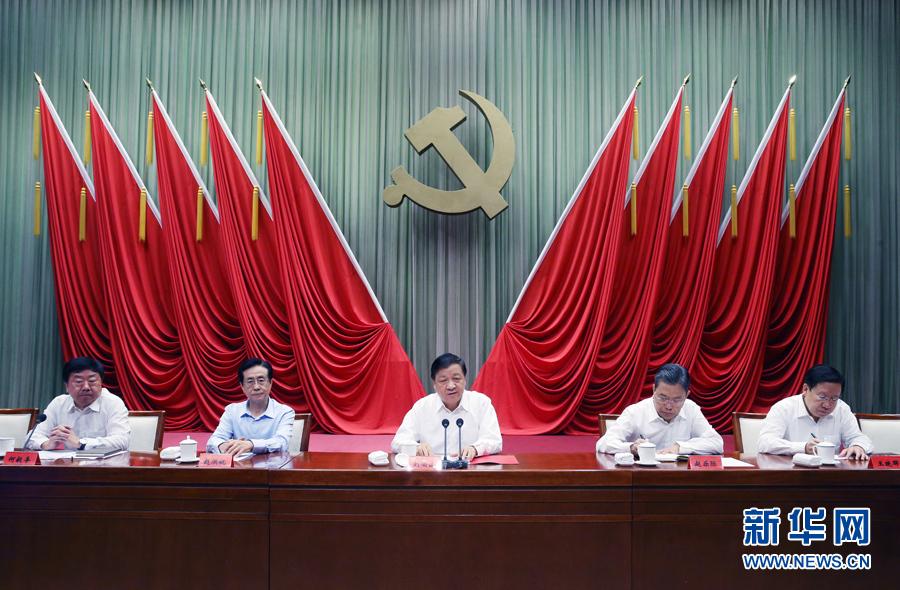 9月1日,中共中央党校在北京举行2017年秋季学期开学典礼。中共中央政治局常委、中央党校校长刘云山出席并讲话。新华社记者 姚大伟 摄