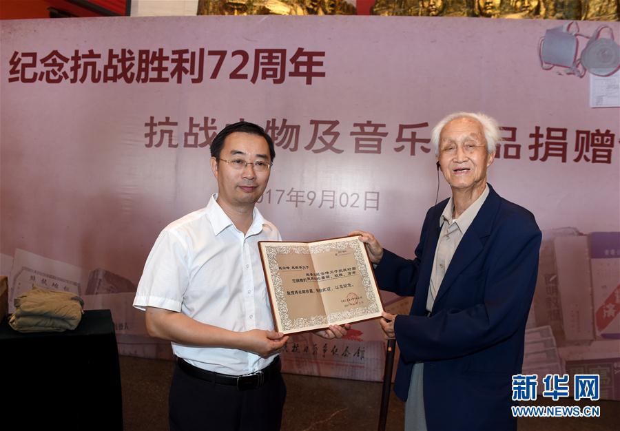 (社会)(1)纪念抗战胜利72周年抗战文物及音乐作品捐赠仪式在京举行