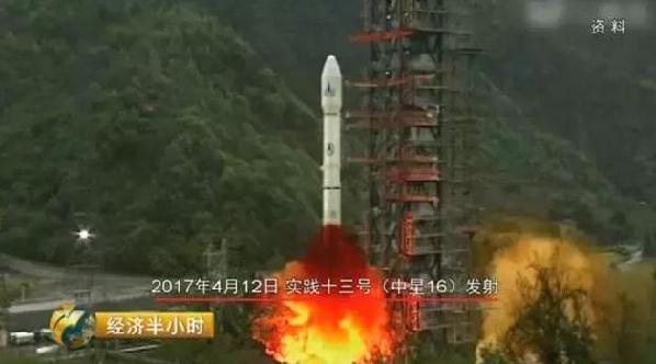 我国发射一枚超级卫星:以后,万米高空、茫茫大海都可以高速上网