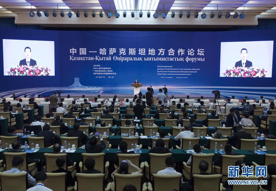 9月11日,中共中央政治局常委、国务院副总理张高丽在广西南宁出席首届中国-哈萨克斯坦地方合作论坛并致辞。 新华社记者 王晔 摄