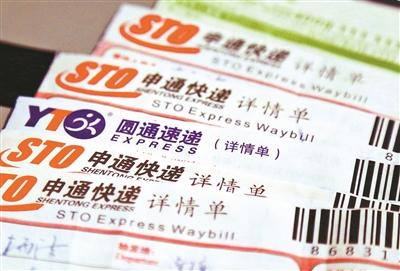 全国首次快递实名制专项整治开展 北京仅邮局寄快递需身份证