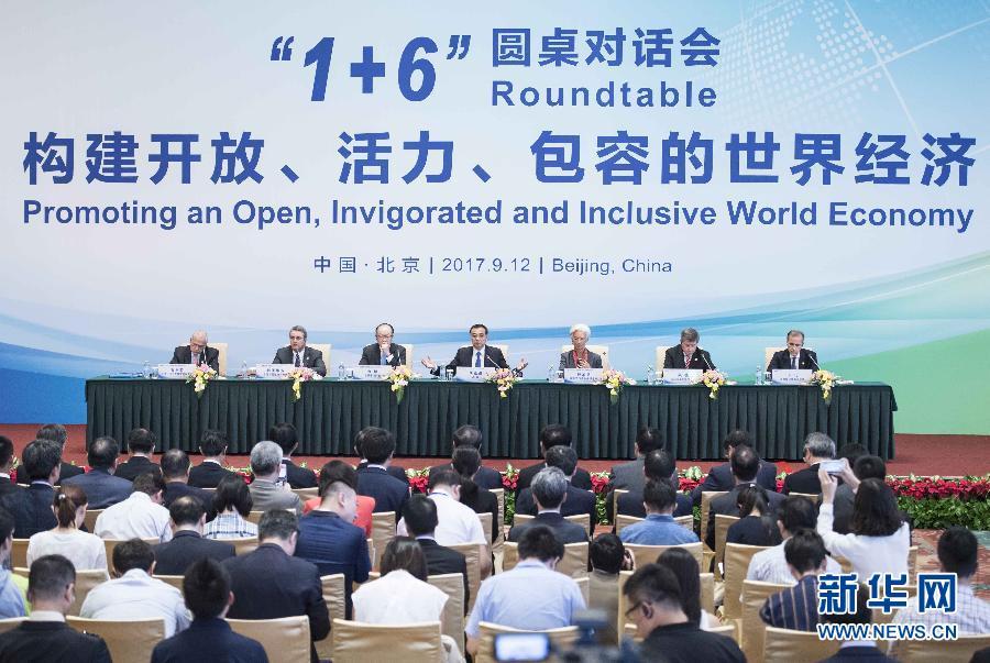 """9月12日,国务院总理李克强在北京钓鱼台芳华苑同世界银行行长金墉、国际货币基金组织总裁拉加德、世界贸易组织总干事阿泽维多、国际劳工组织总干事赖德、经济合作与发展组织秘书长古里亚、金融稳定理事会主席卡尼举行第二次""""1+6""""圆桌对话会。这是会后,李克强同主要国际经济金融机构负责人共同会见记者。新华社记者李涛摄"""