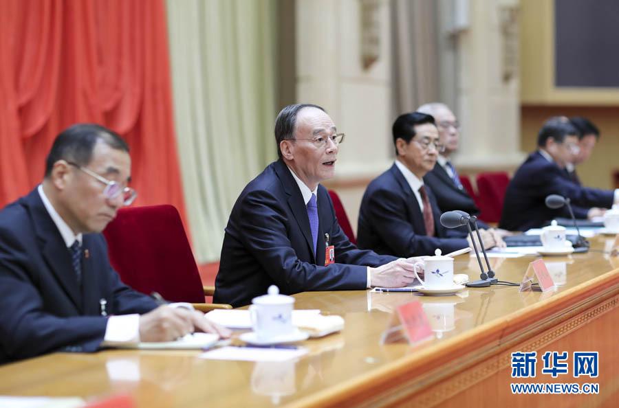 中国共产党第十八届中央纪律检查委员会第八次全体会议在京举行
