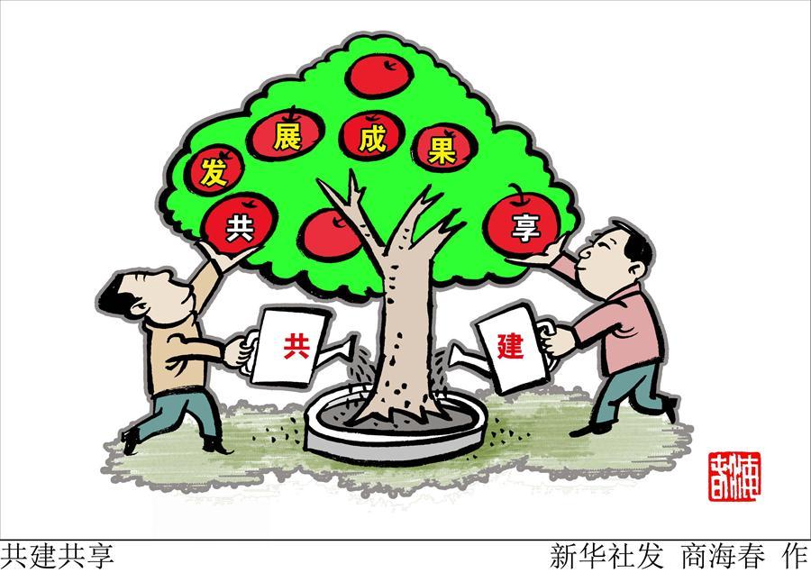 """(新華全媒頭條·圖文互動)(15)""""始終同人民想在一起、幹在一起""""——中國共産黨率領億萬人民實現中國夢的政治本色與力量源泉"""