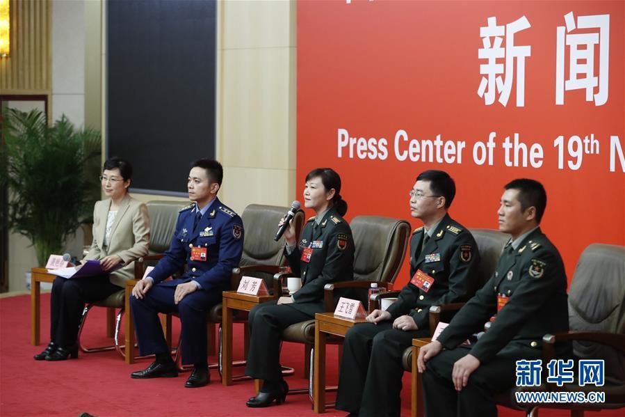 """(十九大)(5)十九大新闻中心举行""""中国特色强军之路迈出坚定步伐""""集体采访"""