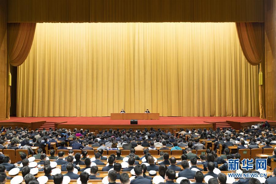 (时政)(1)学习贯彻党的十九大精神中央宣讲团首场报告会在京举行