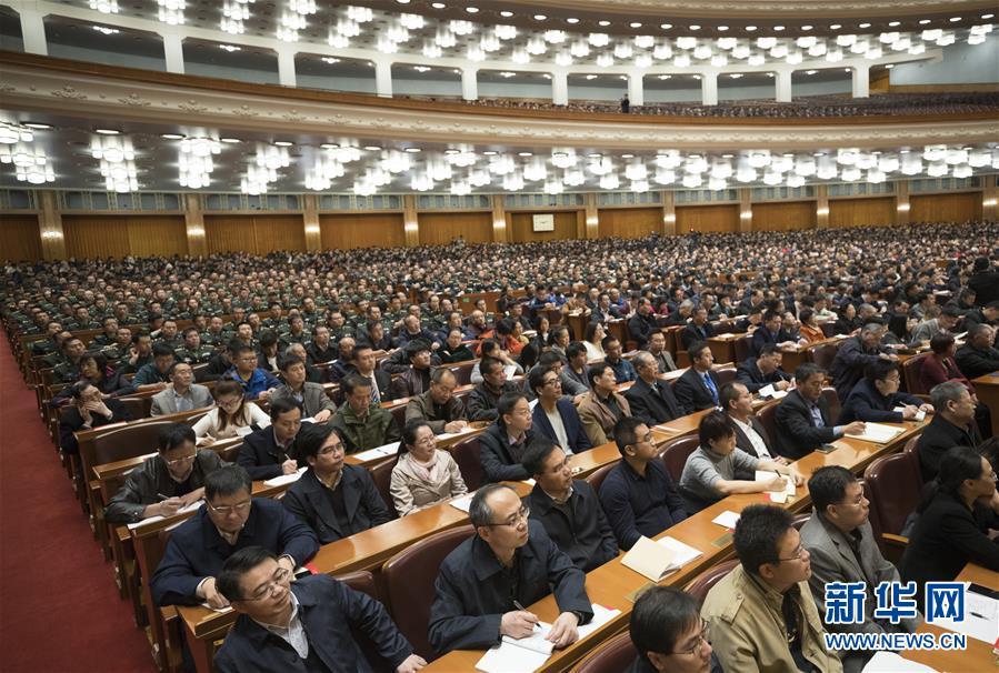 (时政)(2)学习贯彻党的十九大精神中央宣讲团首场报告会在京举行