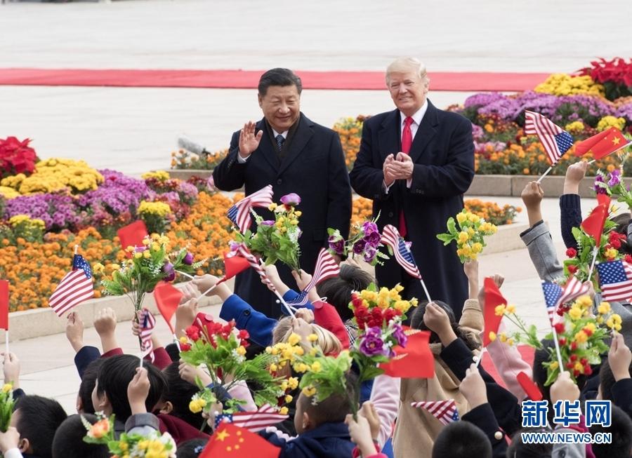 习近平主席举行仪式欢迎美国总统特朗普访华