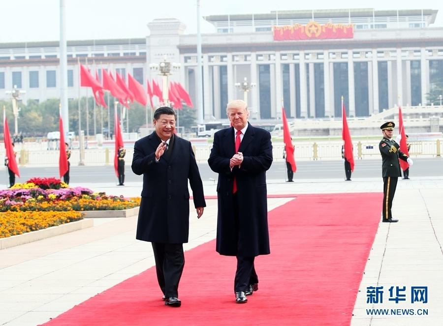 """习近平特朗普北京会晤,""""国事访问+""""这样体现"""
